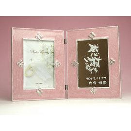 ブックタイプS(ピンク) ご両親贈呈デザイン
