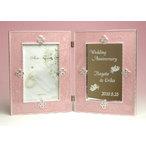 記念彫刻写真立て ブックタイプS(ピンク)