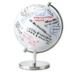 寄せ書き地球儀 メッセージグローブ