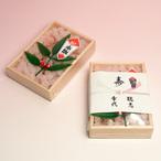 プチギフト 金平糖お赤飯(名入れのし付き)